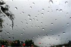 light rain in many places in eastern region of up