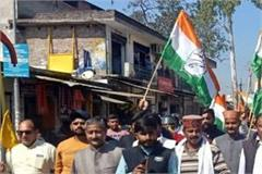 congress holds rally in bengal against petrol and diesel hike
