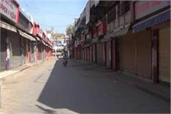 traders completely shut down narnaul