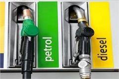 general petrol century in mp