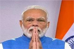 mp farmer asked for helicopter from pm modi