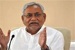 cm nitish advocates  one nation one electricity rate  policy