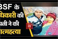 bsf officer s wife commits suicide