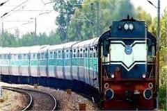 train will run from una to saharanpur from tomorrow
