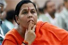 uma bharti statement on liquor ban in gwalior