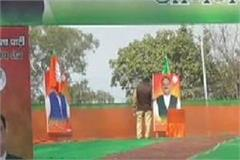 bjp s two day training camp begins