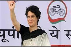 priyanka gandhi to address mahapanchayat in up congress engaged in