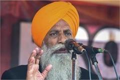 farmer leader gurnam singh will raise awareness against