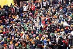 lawyers seeking evidence on republic day violence incident