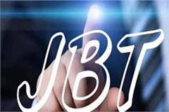 counseling will start on this day for the 47 posts of jbt