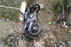 bike rammed into the hill uncontrolled two youth injured