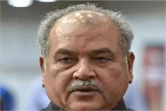rss leader targets agriculture minister narendra singh tomar