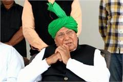 op chautala s first reaction to abhay s resignation
