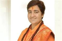 mp sadhvi pragya thakur s deteriorating health admitted to aiims