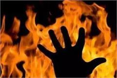 saran old man suffers from bonfire while sleeping at night burns to death