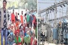 big negligence of electricity bill of 1 lakh sent to those with free connection