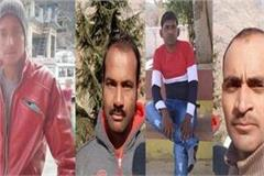 four youths of mp missing in uttarakhand accident