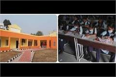 photo of schools changing in up under yogi sarkar s  operation rejuvenation