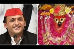 akhilesh said about up vis election 2022  our government will be formed