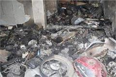three shops 7 bikes and 1 scooty ash were destroyed in parel