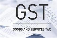 association will go to the high court against the gst department