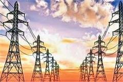 powermen angered by announcement of privatization of electricity distribution