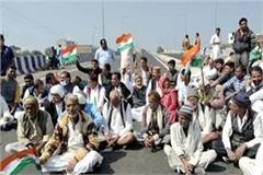 congress s chakka jam in bhopal