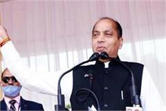 cm jairam thakur target on congress in mandi