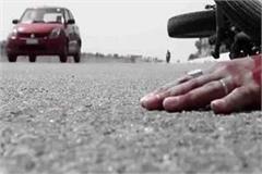 junior engineer dies in road accident