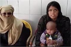 a 1 year old baby will suffer the punishment of the parents  deeds