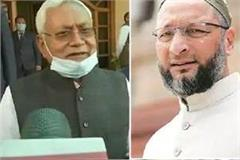 cm nitish will give a big blow to owaisi