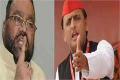 swami prasad blamed akhilesh said  you have no right to speak