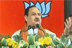 mission 2022 bjp president jp nadda arrives in up