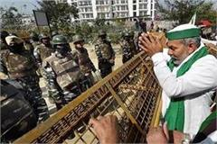 when the security personnel joined hands and said tikait  salute