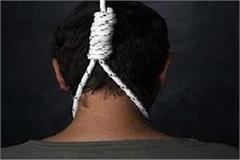 kumarhatti young man noose death
