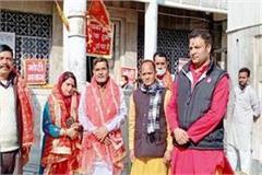 bjp vice president of bihar attended jwala ji temple