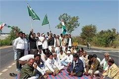 farmers  organizations chakka jam in mandsaur