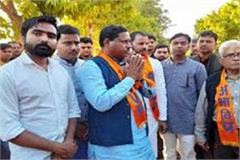 the bjp sp leaders are trying to make the socialist stronghold etawah saffron