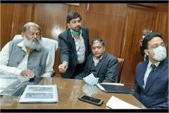 urban local bodies minister vij gave a big gift