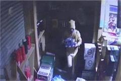 burglars stole liquor and cash from liquor store