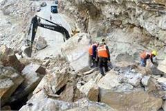 landslide on nh 5