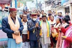 dhumal gave tips to strengthen bjp organization