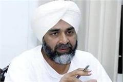 manpreet badal spoke on union budget