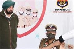 vaccination campaign started in punjab police