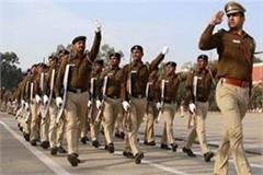 mp police constable recruitment application date increased by 11 february