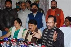 naqvi said  union budget to ensure empowerment of all sections of society