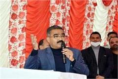 industry minister listened to public problems in bagli