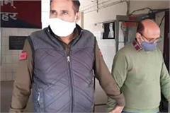 mrc arrested in rc fake case