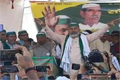 farmers will never bow before the bigots of the central government tikait