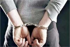 migrant arrested with hashish